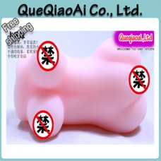 QJ312   Secret  Vagina  Male Masturbation Pocket Pussy,  Reality Pussy,  Adult Sex Toys For Man, Sex Products, Sex Toy,