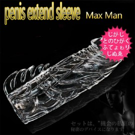 QT154 free shipping via e-packet  transparcent  enlarger condoms, penis extend sleeve, sex toys for man, adult products
