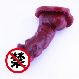 QT156  Realistic Galans and Eggs,  Penis Extend Sleeve, Penis Enhancer, Sex Toys for Man, Adult Products